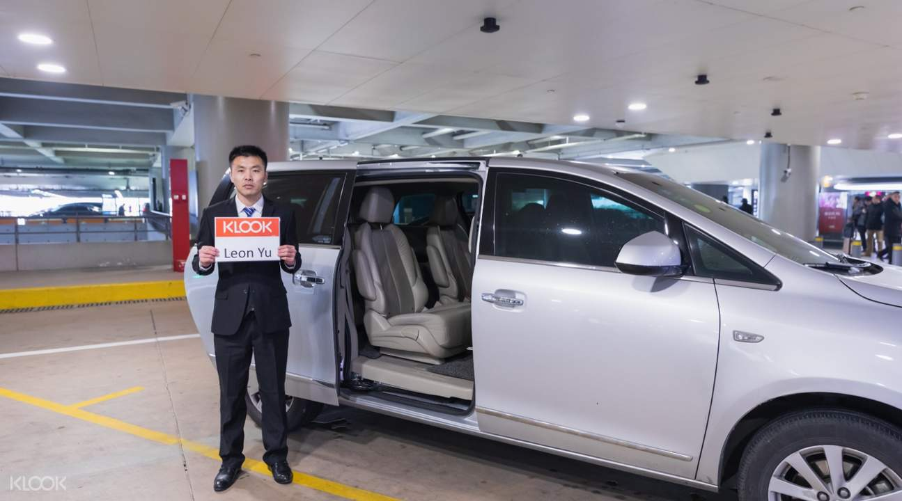 Shanghai Airport Transfers